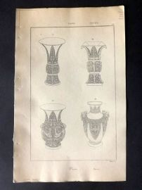 L'Univers C1850 Antique Print. Chinese Vases, China 41